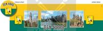 Snoepblik Den Haag