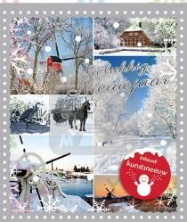 Fotokaart Gelukkig Nieuwjaar