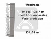 Rekje 10 pos.12x17cm / Varia